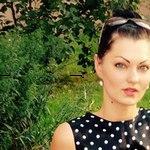 Ирина_Mishj